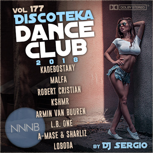 VA - Дискотека 2018 Dance Club Vol. 177 (2018) MP3 от NNNB torrent